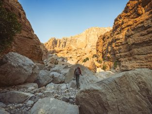 Red Wall Hike in Wadi Naqab Ras Al Khaimah UAE